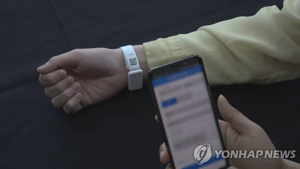 韩国向沙特出口10万个隔离电子手环