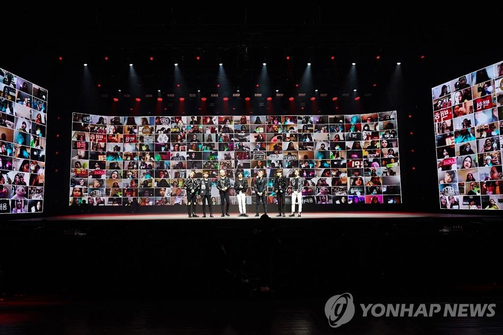资料图片:SuperM在线演唱会 SM娱乐供图(图片严禁转载复制)