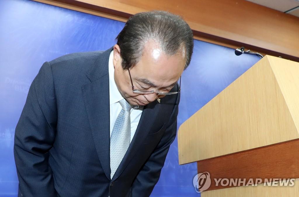 韩检方对涉性骚扰前釜山市长吴巨敦提起公诉