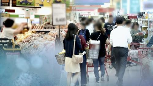 详讯:韩国11月CPI同比上涨0.6%