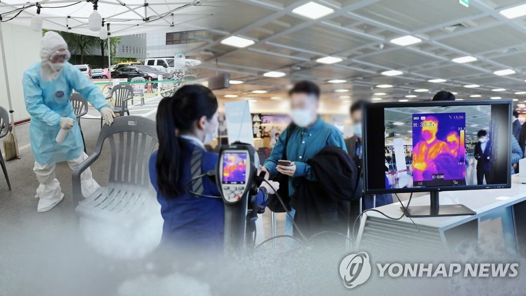 简讯:韩国新增4例新冠确诊病例 累计10810例