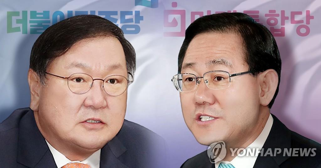 韩国朝野就设立国会专门委员会的谈判无果而终