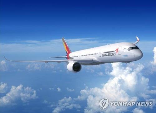 韩亚航空因违反香港防疫规定被禁飞两周