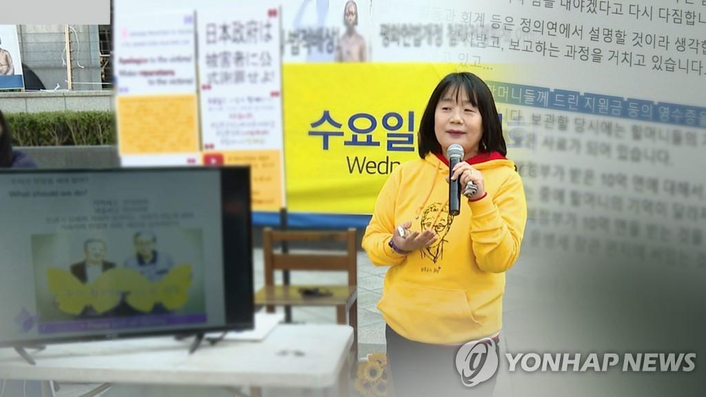 韩候任议员向揭丑慰安妇受害者下跪道歉未获原谅