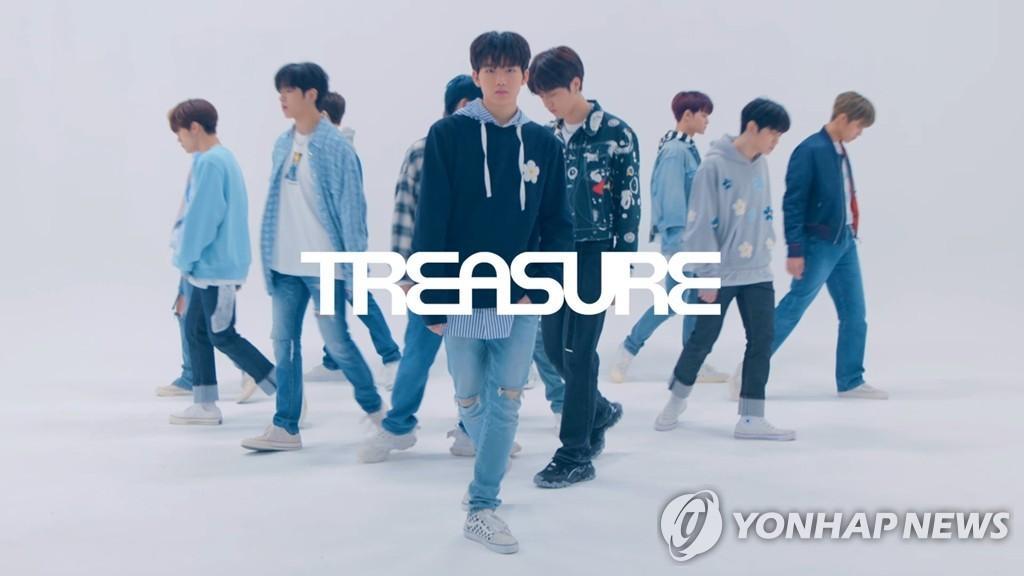 男团TREASURE YG娱乐供图(图片严禁转载复制)