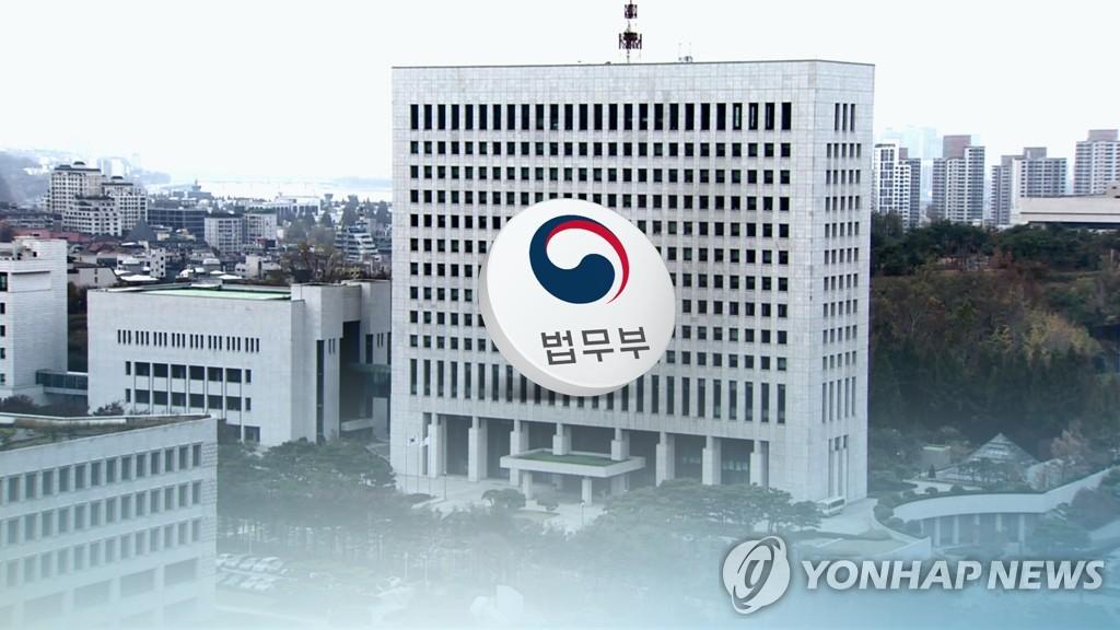 韩国禁止出境信息查询服务下月上线