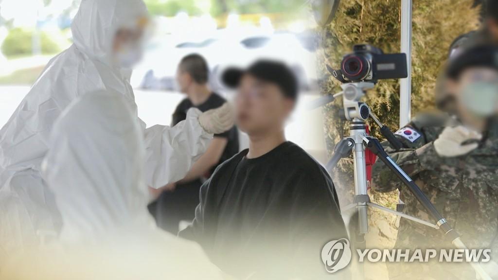 韩军边防部队集体感染新冠病毒 至少确诊8例