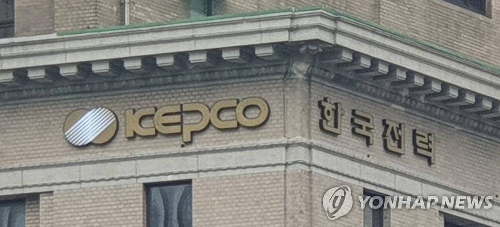 韩国电力公社决定投建印尼爪哇燃煤电站