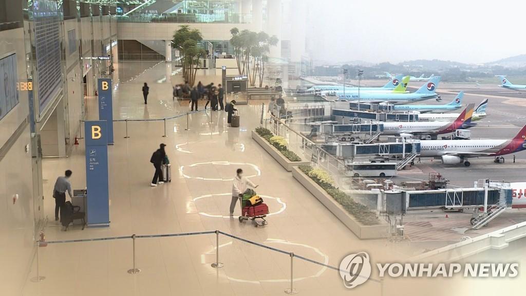 韩国至越南和俄罗斯航线将陆续复航