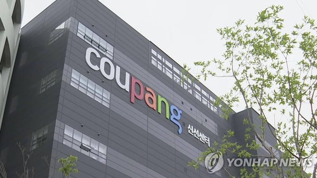 资料图片:coupang富川物流中心 韩联社