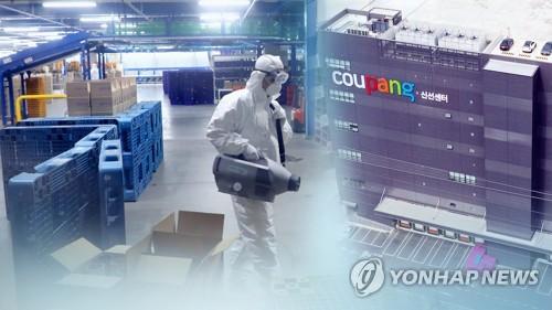 韩国电商物流中心相关新冠病例增至111例
