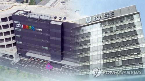 详讯:韩国新增58例新冠确诊病例 累计11402例