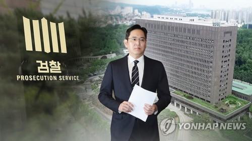韩检方提请批捕三星电子副会长李在镕