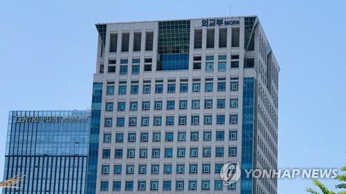 详讯:韩外交部指示涉性骚扰外交官立即回国
