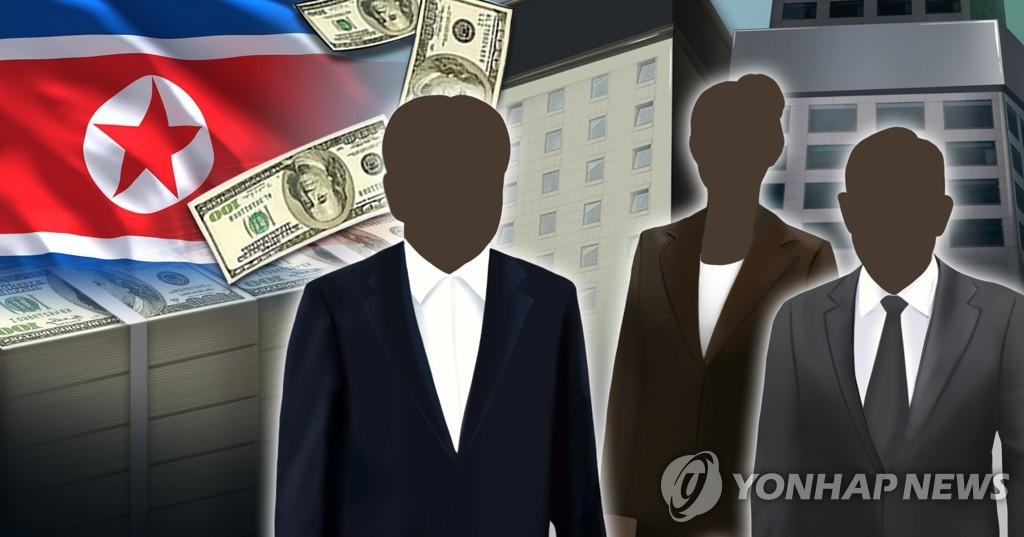 调查:弃朝投韩者平均持有金融资产1761美元