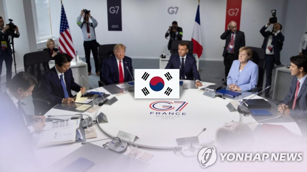 韩青瓦台国安常委会检查G7峰会推进情况