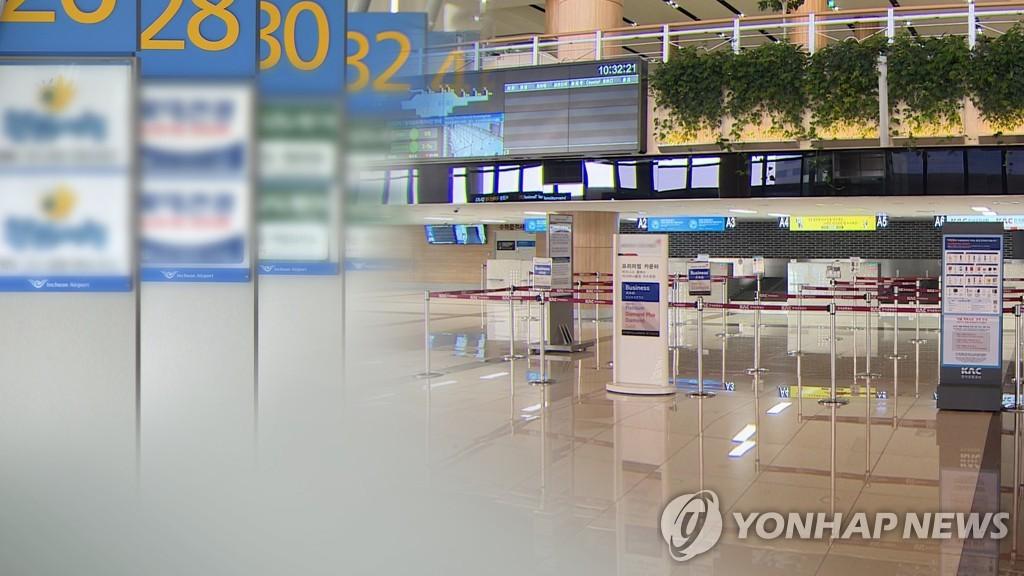 资料图片:冷清的机场 韩联社TV供图(图片严禁转载复制)