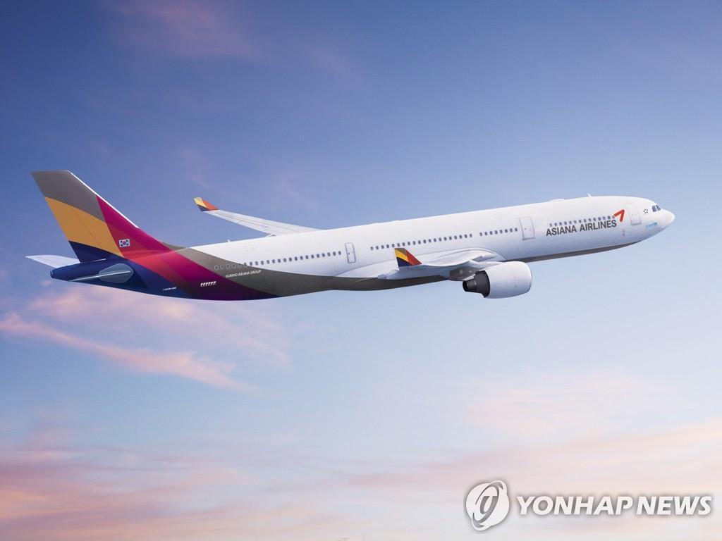 资料图片:韩亚航空客机 韩亚航空供图(图片严禁转载复制)