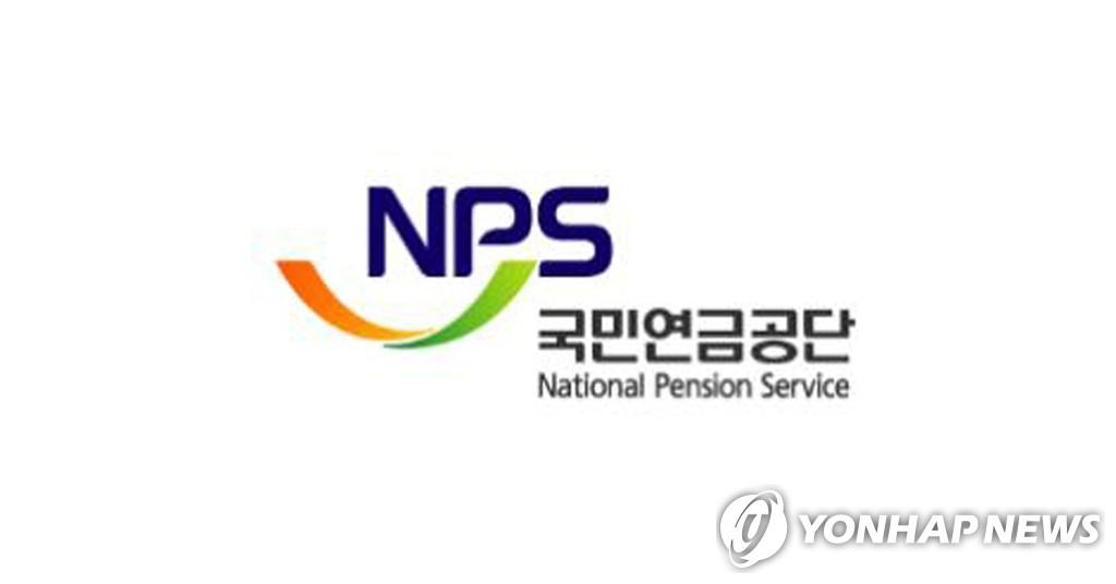 逾5万名外籍人员离韩时一次性申领社保