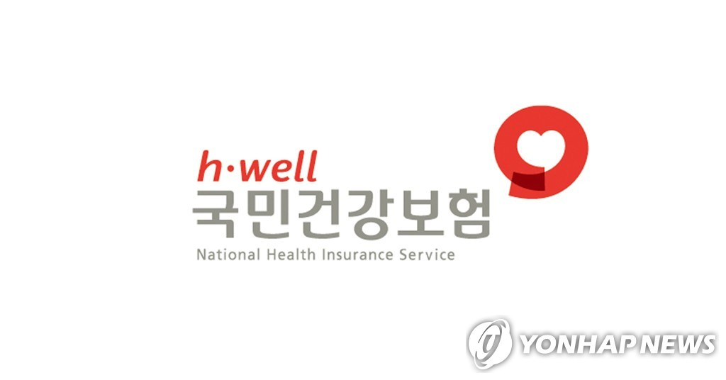 国民健康保险公团标识 韩联社/国民健康保险公团供图(图片严禁转载复制)