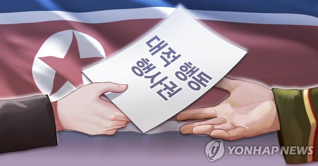 韩统一部:朝方若对韩撒传单将违反板门店宣言