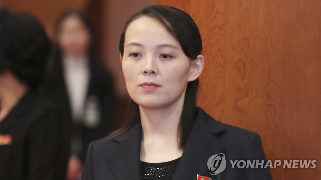资料图片:金与正 韩联社