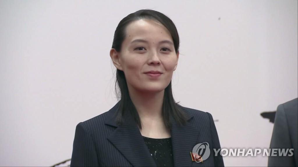 详讯:金与正谴责文在寅涉朝鲜射弹发言