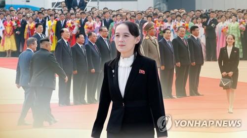 韩统一部:金与正职位虽降实际影响力依旧
