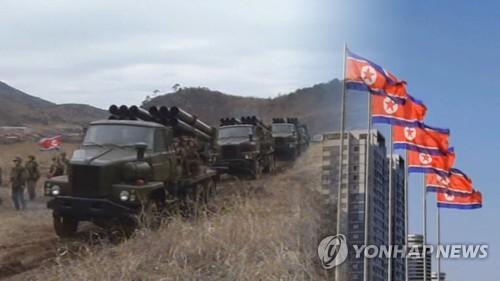 韩国防部:朝军近期无异常动向