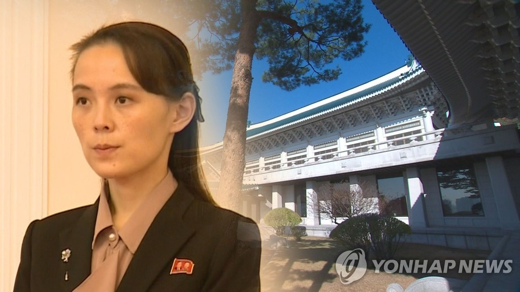 详讯:韩青瓦台严批金与正谈话 称不会坐视不理