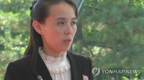 金与正发表谈话谴责韩美联合军演