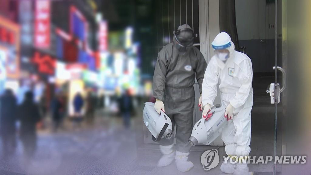 调查:韩国人对疫情恐慌减轻抑郁加重