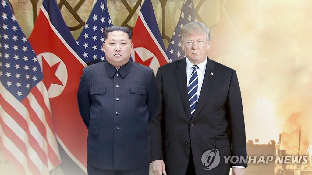 资料图片:特朗普(右)和金正恩 韩联社TV供图(图片严禁转载复制)