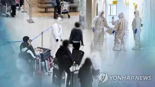 自新冠高风险国入韩外籍人员须出示检测阴性报告