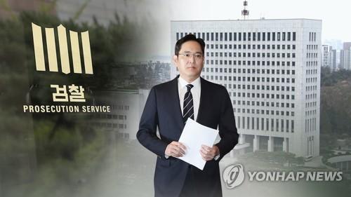 三星律师团:检方直诉李在镕理由牵强