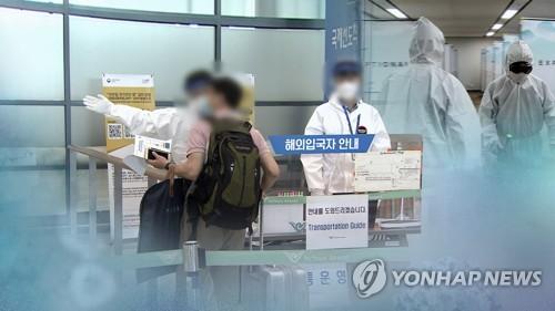 韩国公布外籍入境人员新冠治疗费规定