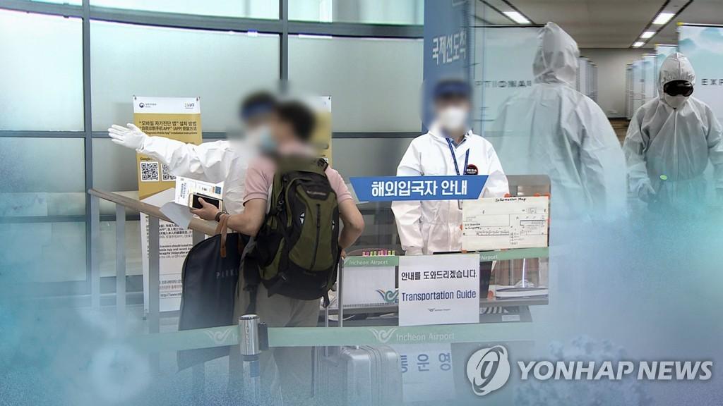 详讯:韩国1例新增境外输入病例自华入境