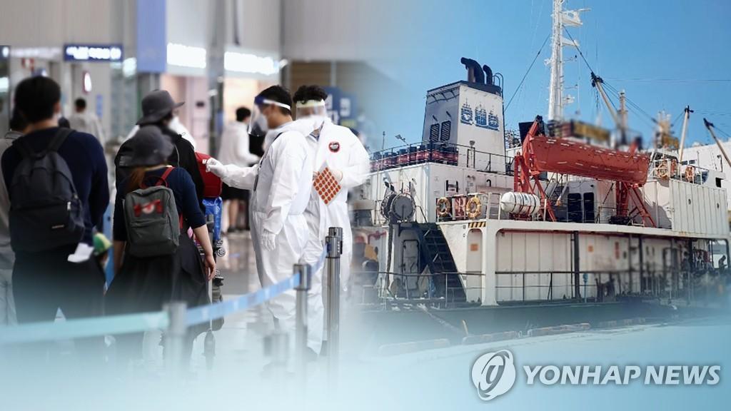 韩防疫部门:近来入境换班船员中确诊病例增加