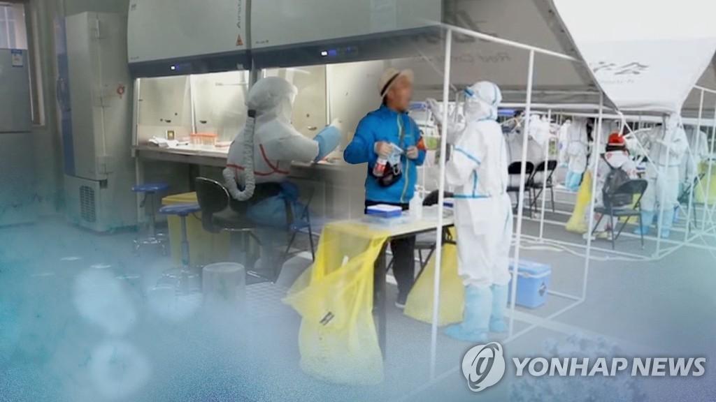 韩新冠无症状感染者占比近四成引担忧
