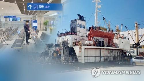 韩国港口下周起普查登陆船员是否感染新冠