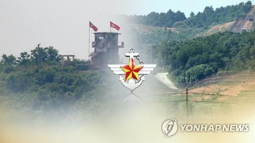 韩军证实朝鲜本月初发射反舰巡航导弹