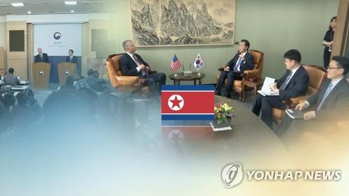朝媒发文对韩美涉朝工作组表不满