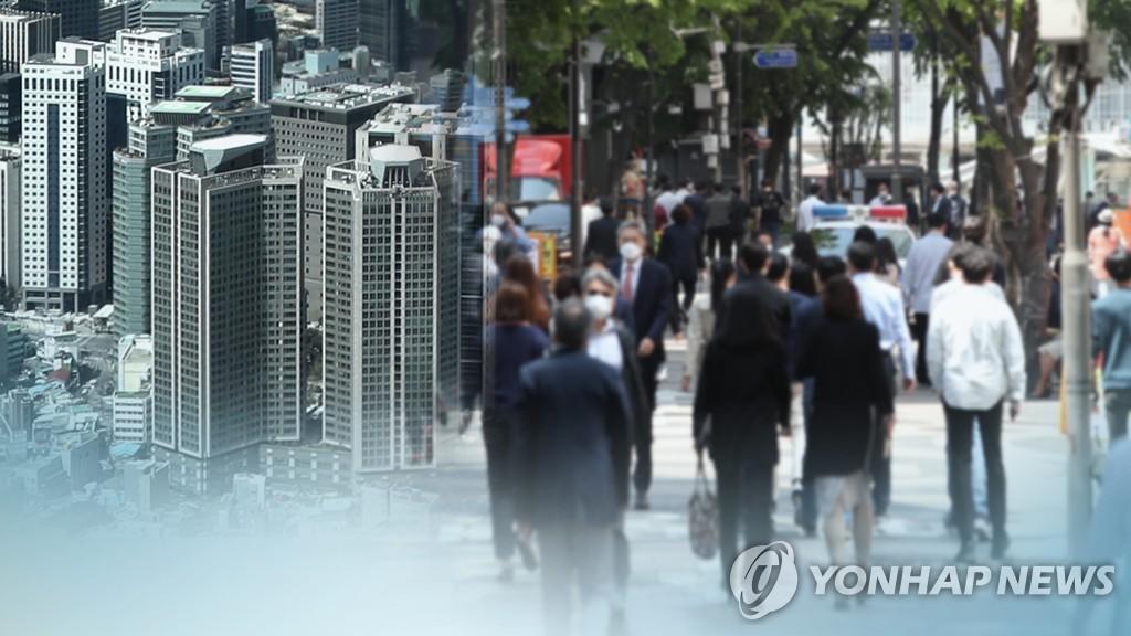 统计:韩国首都圈人口首占全国人口半数