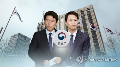 朝媒表达对韩国安新班底的期望