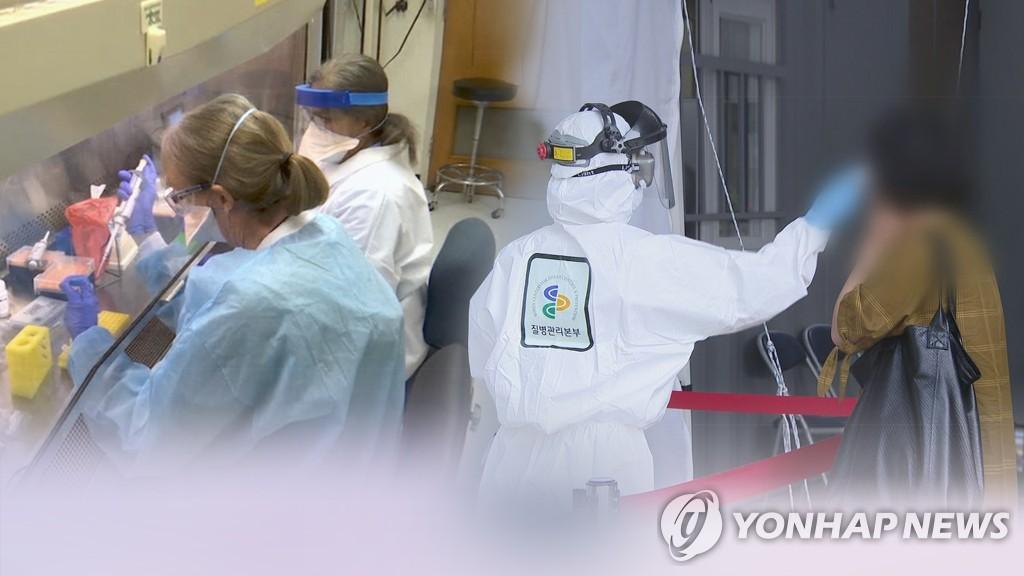 韩防疫部门:无需提升社交距离限制级别