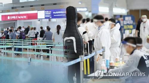 简讯:韩国从8月10日起解除对鄂入境签证限制