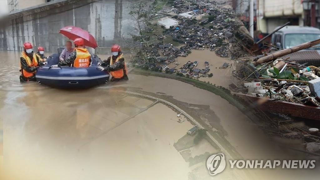 文在寅就中国暴雨灾害向习近平致慰问电