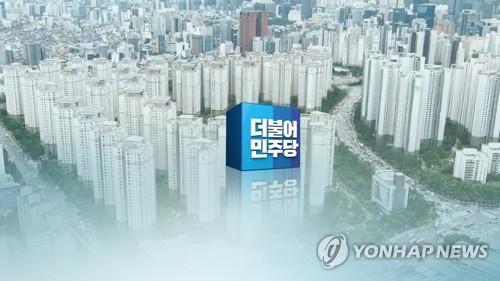 详讯:韩执政党决定劝退12名疑非法交易房地产议员