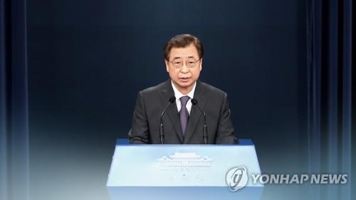 韩日国安首长通电话讨论半岛局势