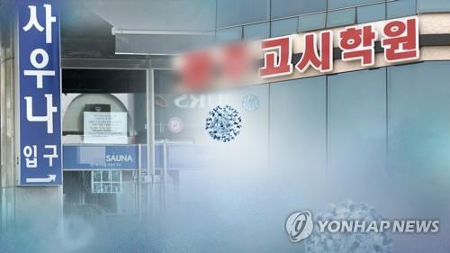 详讯:韩国新增50例新冠确诊病例 累计13293例